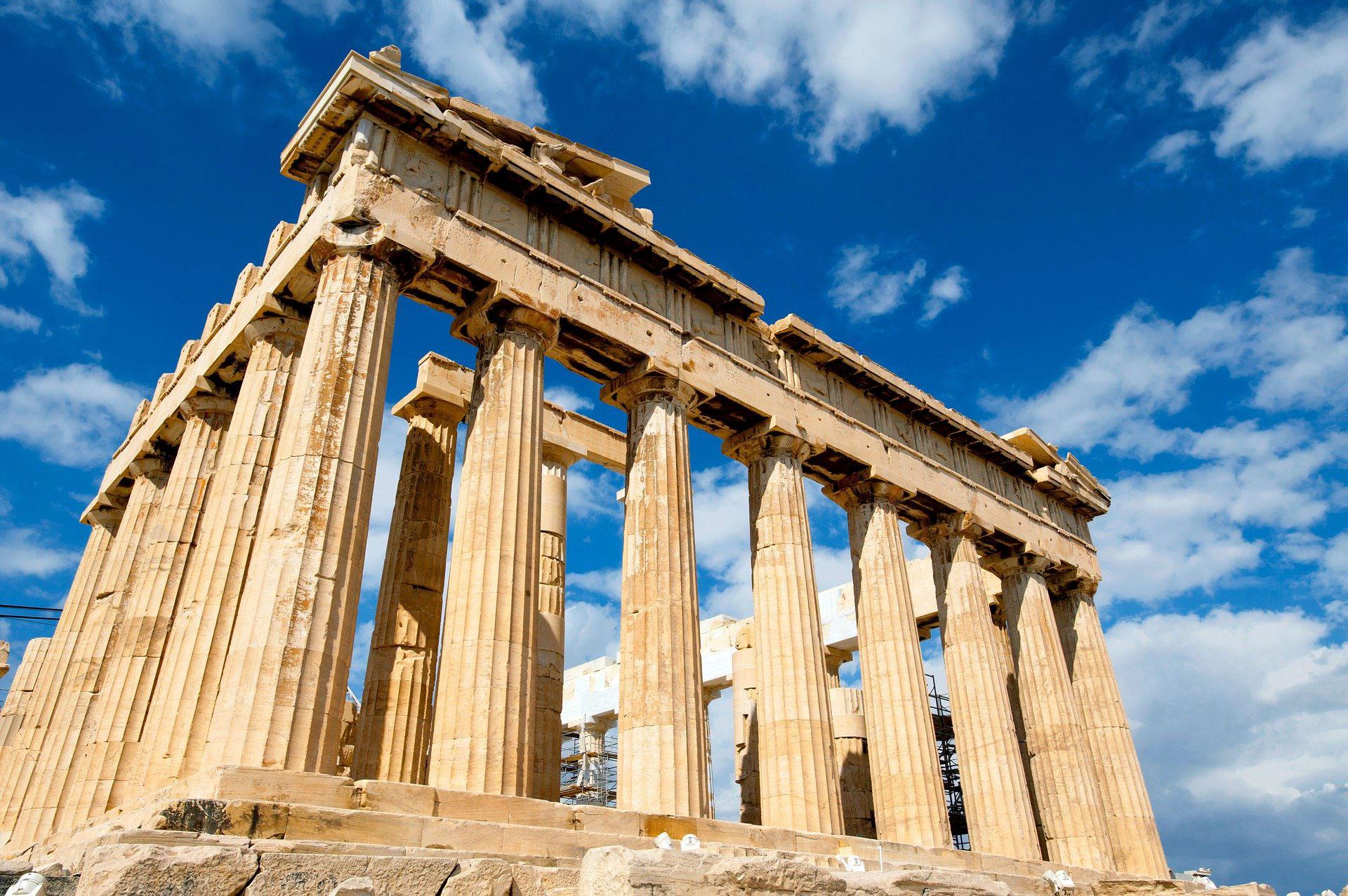 Partenon, Atina