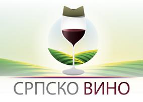 Srpsko vino